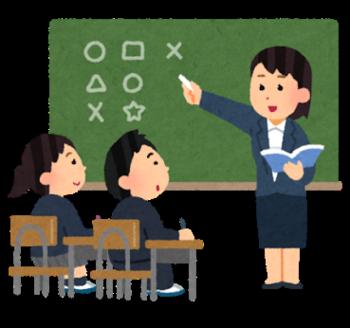 BL210628_teach-R.png